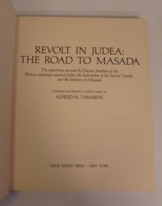 Revolt In Judea: The Road To Masada